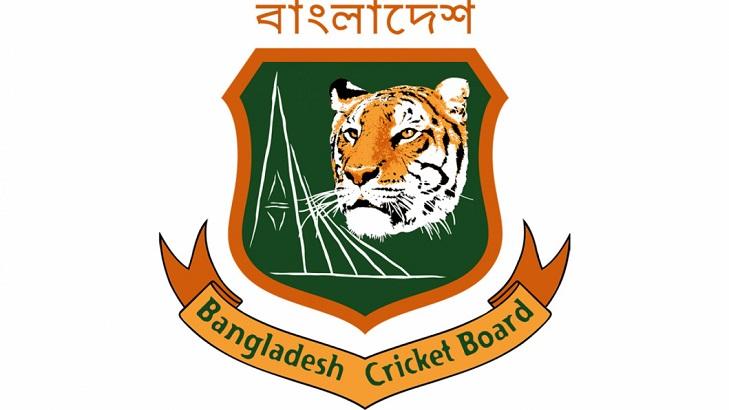 BCB starts election process