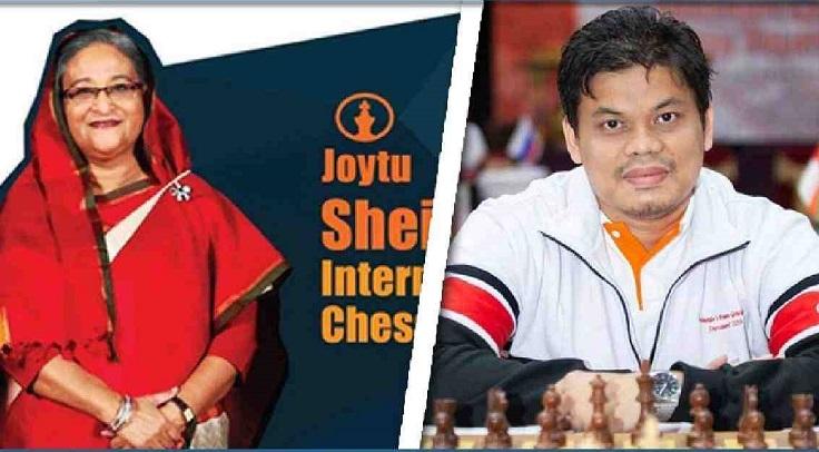 Joytu Sheikh Hasina International Chess on Sept 19