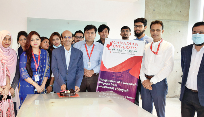 Prof Dr HM Jahirul Haque, senior advisor of the Board of Trustees of CUB, along with others inaugurates four research projects of the Department of English of the university on Thursday.