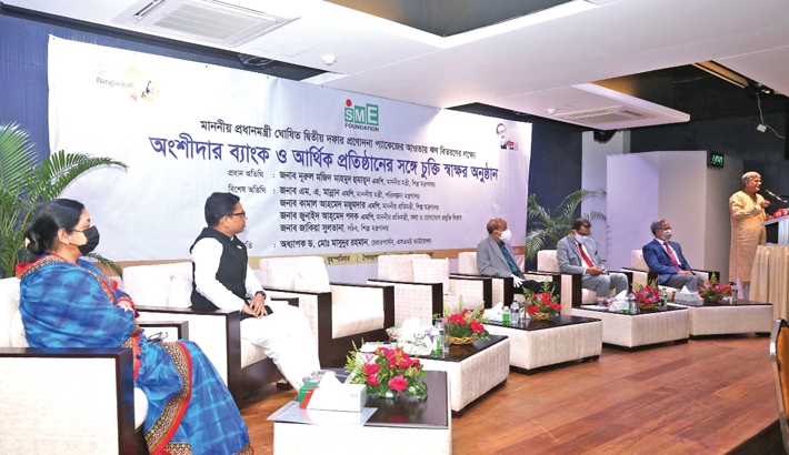 SME funds get priority-based selection of beneficiaries
