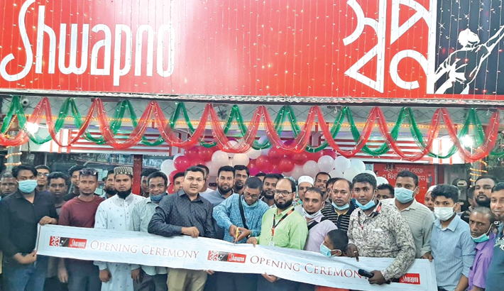 Shwapno opens new outlet at Bishwnath