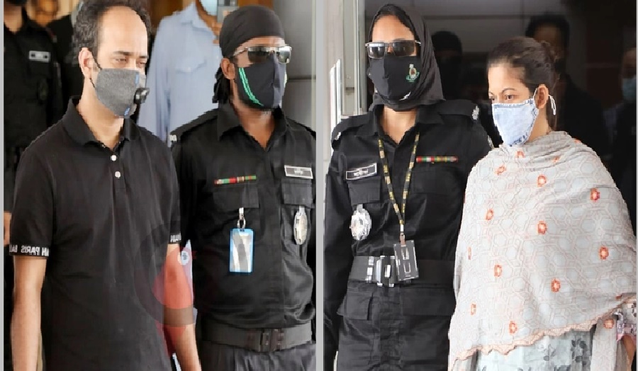Evaly chairman, CEO placed on 3-day remand