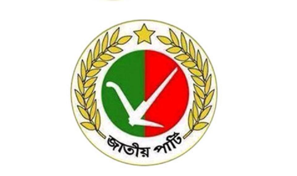 JP expels its vice-chairman Lutfar Reza