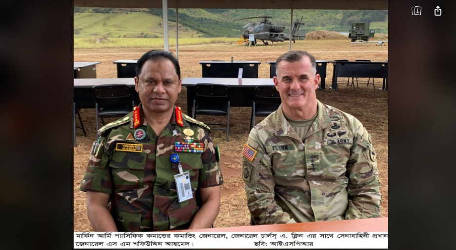 Army Chief returns home after US visit
