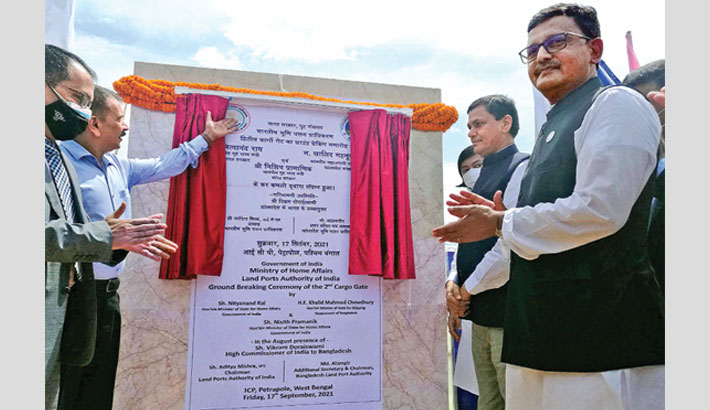 State Minister for Shipping Khalid Mahmud Chowdhury inaugurates the construction work of second cargo gate at Petrapole land port in India on Friday. —SUN PHOTO