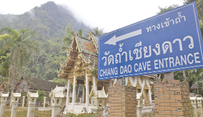 Thailand's Chiang Mai mountain reserve-listed