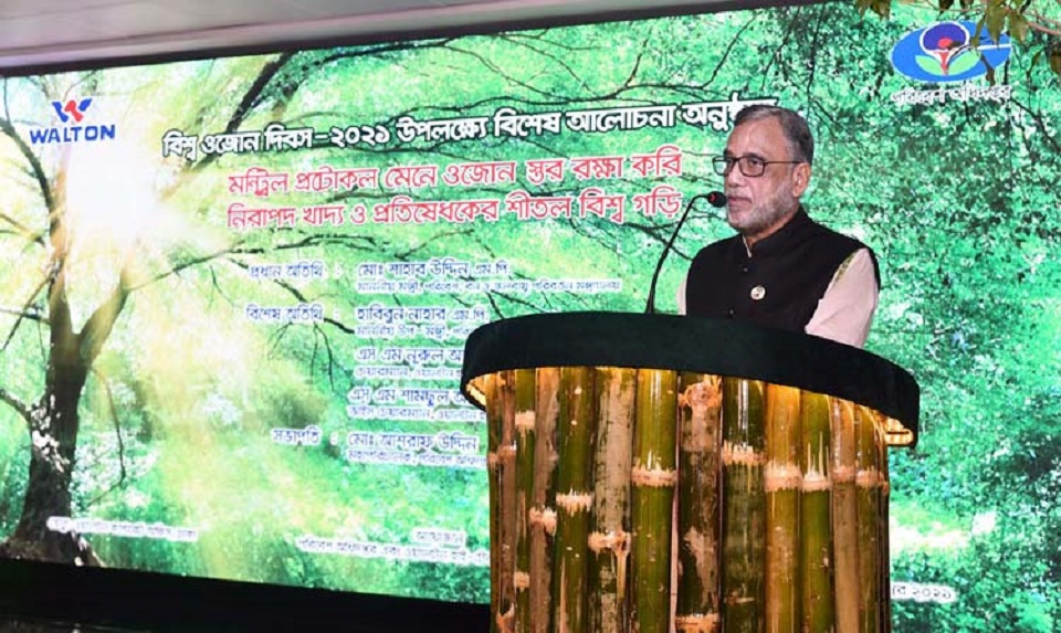 Bangladesh working successfully to protect ozone layer: Shahab
