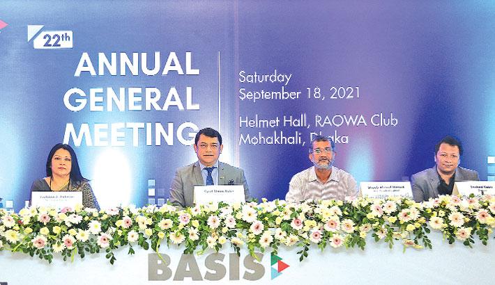 BASIS contributes to build digital Bangladesh: Speakers