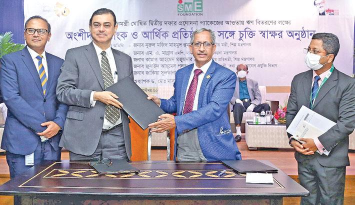 BRAC Bank to provide Tk 500m soft loan to CMSMEs