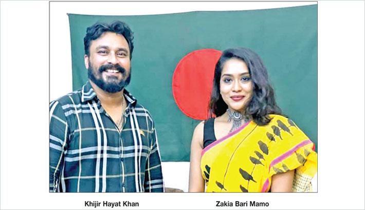 Mamo stars in Khijir's 'Ora Sat Jon'