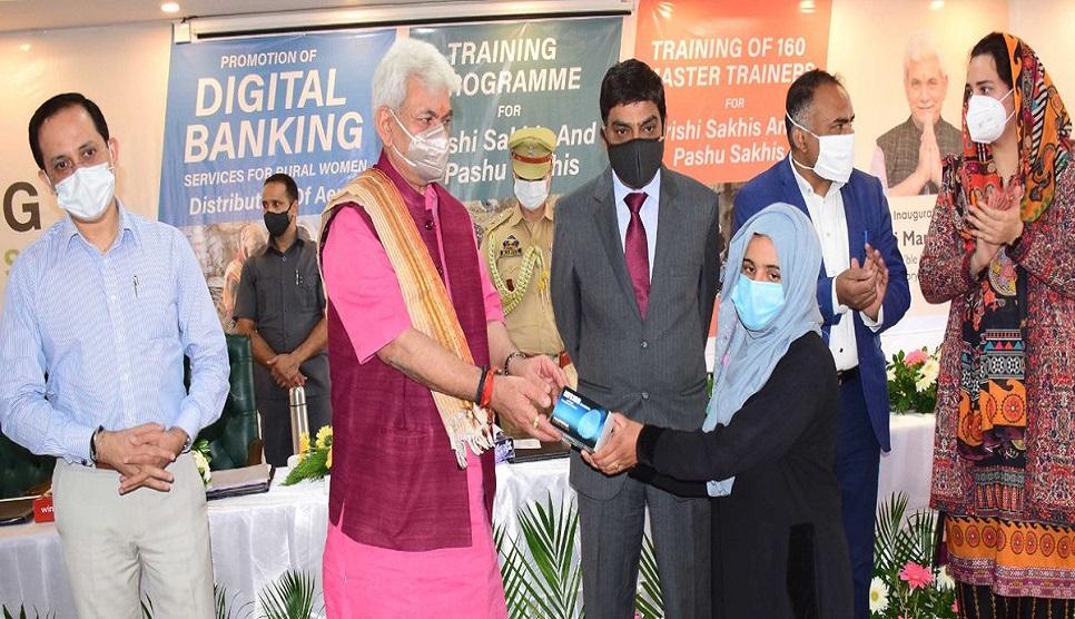 J&K's remote areas will receive door-to-door digital banking