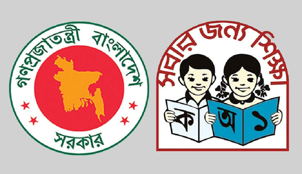 Recruitment process to fill-up vacant posts under primary edn ministry to complete soon