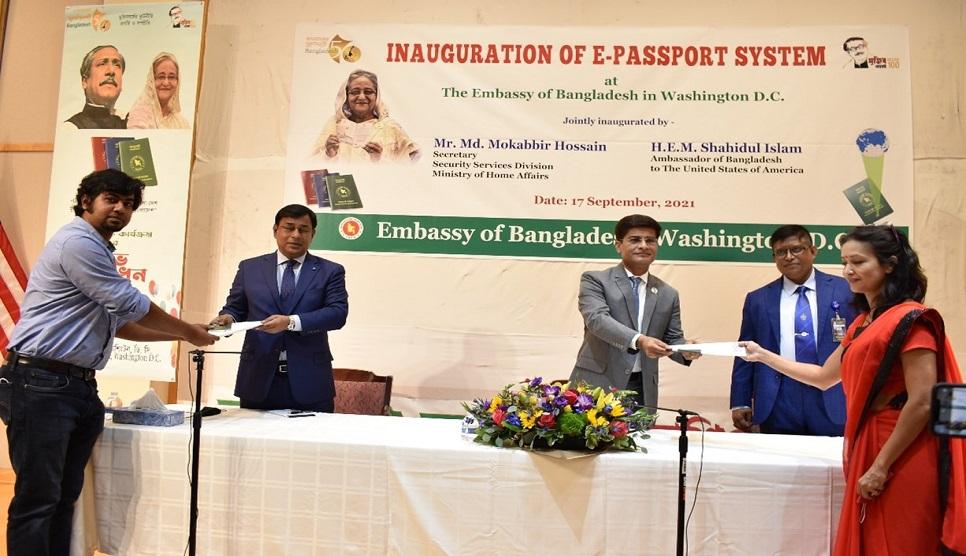 Bangladesh Embassy in Washington DC launches e-passport services