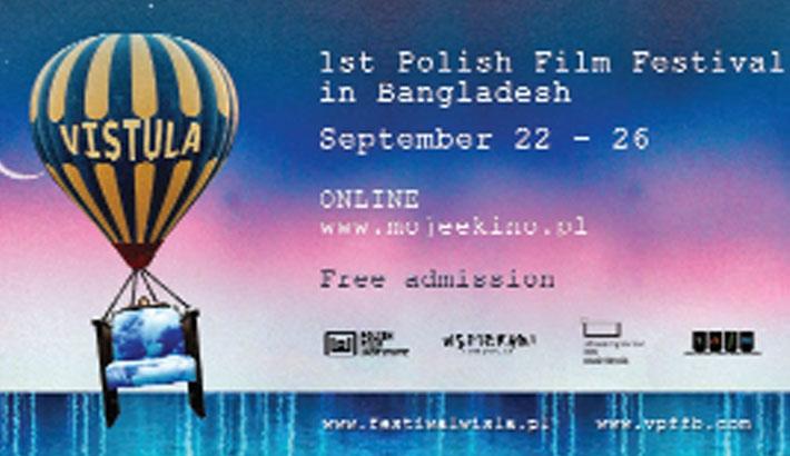 Polish film festival in Bangladesh