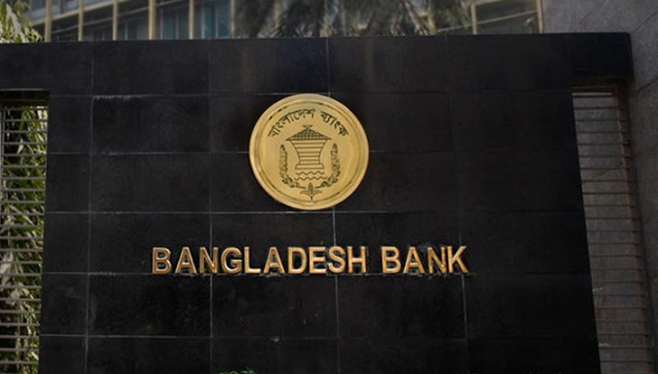 Bangladesh Bank issues guideline on non-banking assets