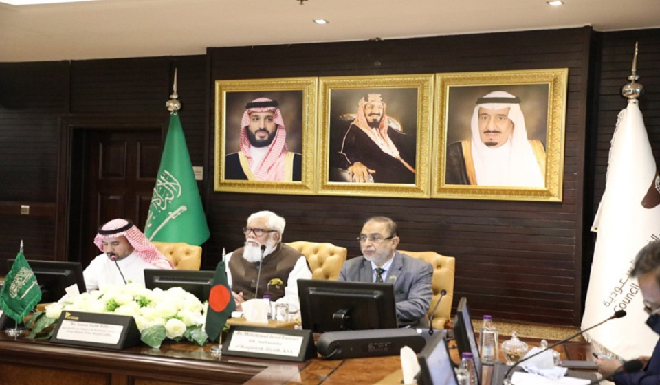 Saudi Arabia keen to invest more in Bangladesh: Saudi investment minister