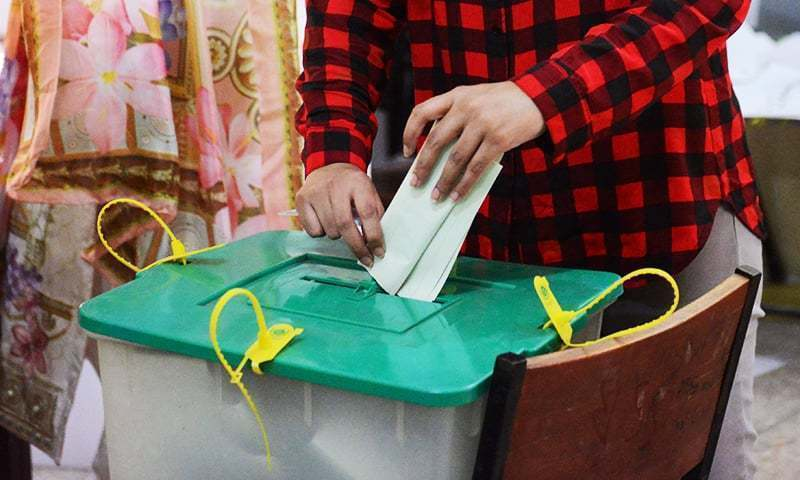 ANP rejects results of CB polls in Nowshera