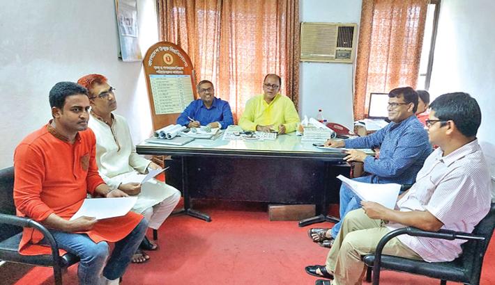 1st meeting of BPJS held