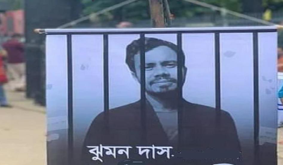 DSA: Order on Jhumon Das's bail plea Thursday