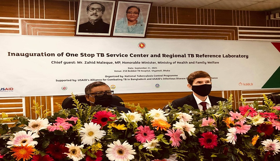 First One-Stop TB Service Center opened in Dhaka to treat all forms of tuberculosis