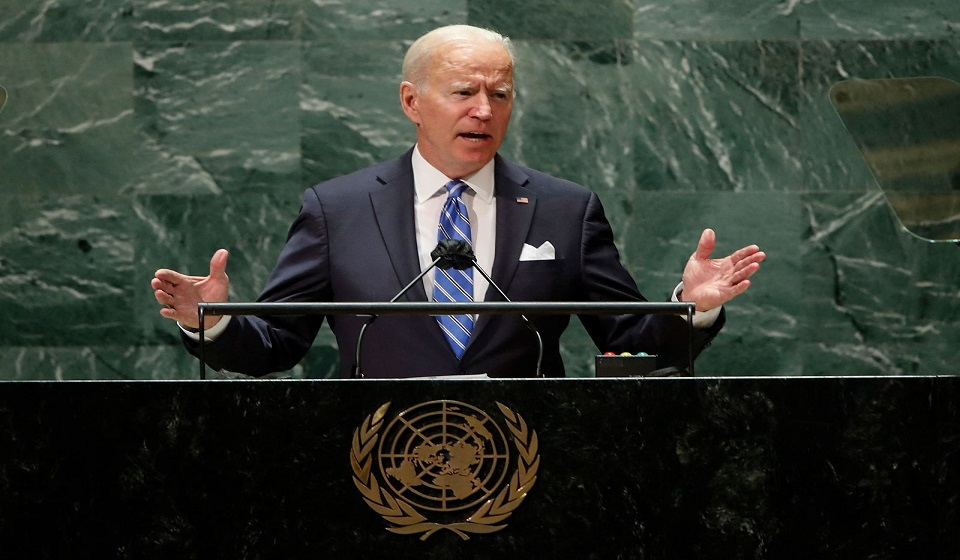 Biden: This is