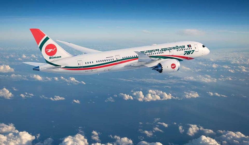 Momen hopes Biman's Dhaka-New York flights to resume in future