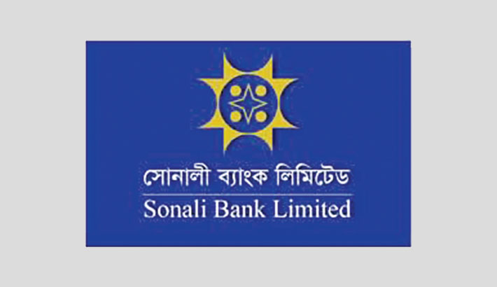 Sonali Bank secures 1st position for implementing APA