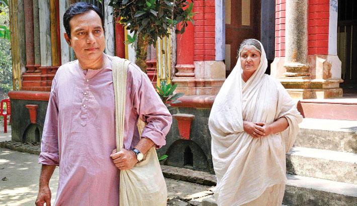 'Rupsha Nadir Banke' at Toronto Multicultural Film Fest