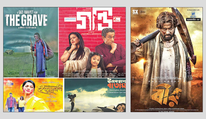 27 movies submitted for Nat'l Film Awards '20
