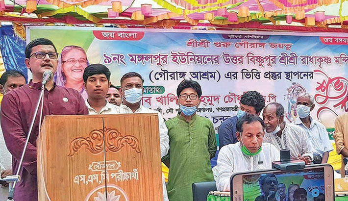 State Minister for Shipping Khalid Mahmud Chowdhury speaks as the chief guest at a discussion after laying the foundation stone of Sri Sri Radha Krishna Temple (Gauranga Ashram) at Uttar Bishnapur village under Mongalpur Union of Birol Upazila in Dinajpur district on Tuesday. – PID Photo