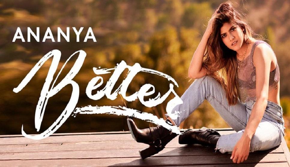 Ananya Birla announces her debut album 'Bombay Basement'