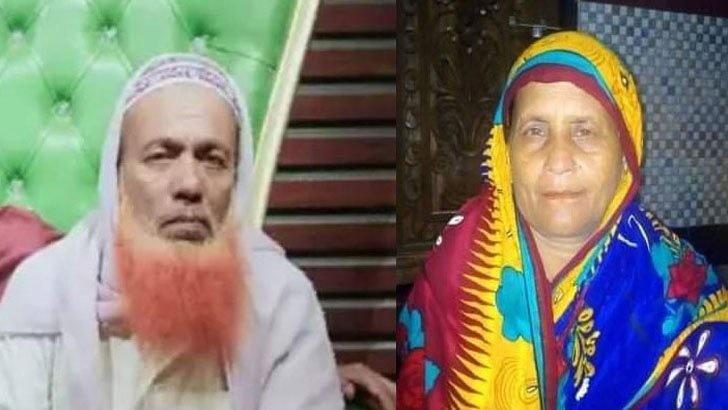 Husband, wife electrocuted in Narayanganj