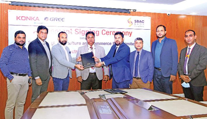 SBAC Bank, Electro Mart ink deal