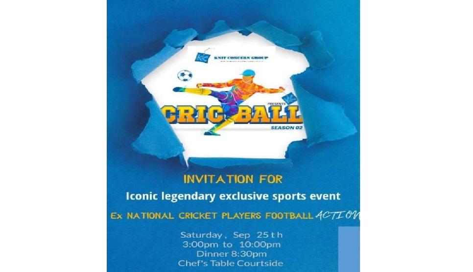 Former National Cricketers' Football Tournament kicks off on Sept 25