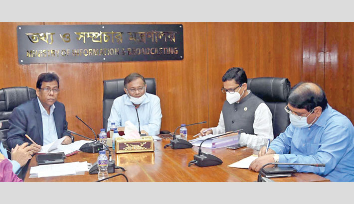 Information and Broadcasting Minister Hasan Mahmud speaks at a review meeting on  Internet Protocol Televisions (IPTV) at the Secretariat on Wednesday. State Minister for ICT Division Zunaid Ahmed Palak was also present. —SUN PHOTO