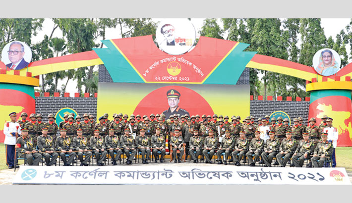 Chief of Army Staff General SM Shafiuddin Ahmed, who has become the eighth 'Colonel Commandant of the Bangladesh Armoured Corps', poses with high-ranking military officials in Bogura on Wednesday. —ISPR PHOTO