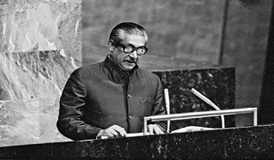 Bangabandhu's first Bangla speech at UN Day Saturday