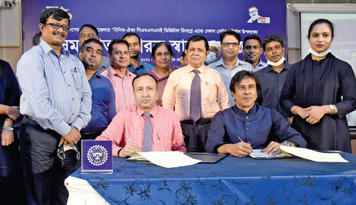 BSCIC, Oikya Foundation to set up sales centres in 493 Upazilas