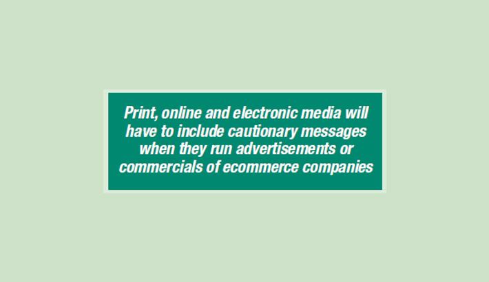 Govt to raise awareness against e-commerce frauds