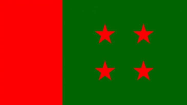 Awami League getting ready for next national polls