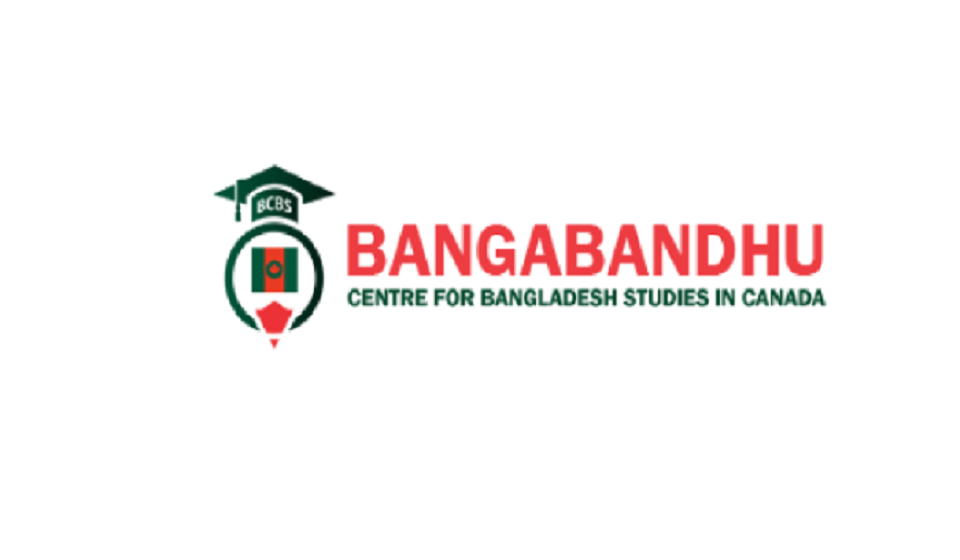 BCBS, Canada offers scholarships for Bangladeshi students