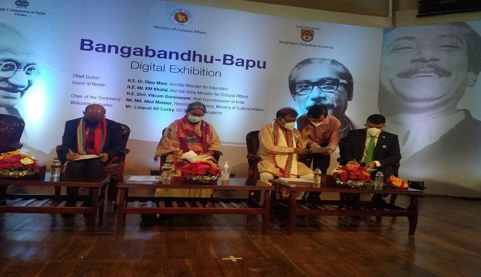 The Bangabandhu-Bapu Digital Exhibition is now open at Bangladesh Shilpakala Academy