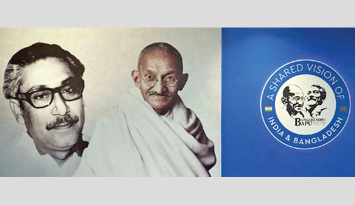 Bangabandhu-Bapu Digital Exhibition begins today