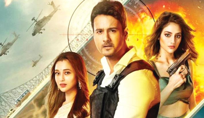 Nusrat, Yash and Mimi's 'SOS Kolkata' to be released on OTT