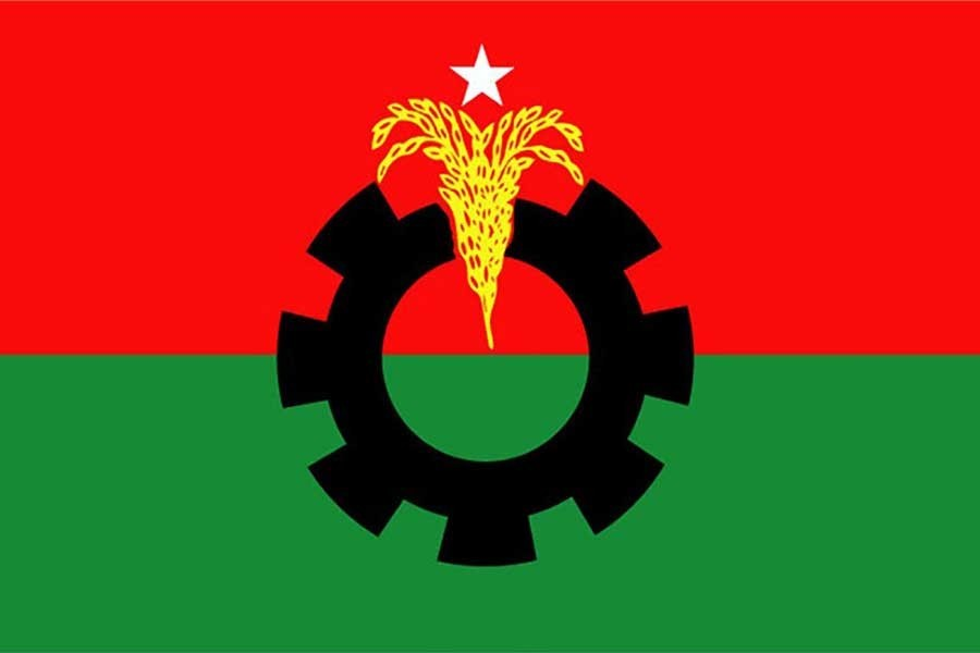 BNP policymakers to sit with leaders of professional bodies Oct 8