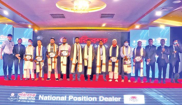 Rangpur Metal, Regal, Bizli Cables hold dealers' confce