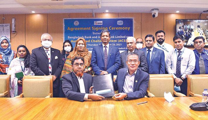 BB, Janata Bank sign MoU