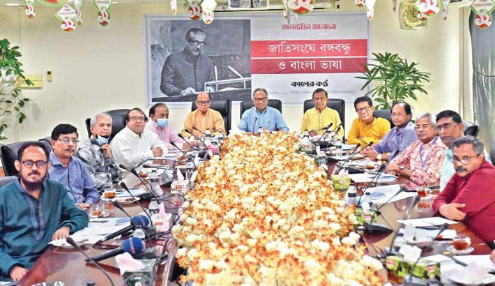 Do more research on Bangabandhu to keep history alive