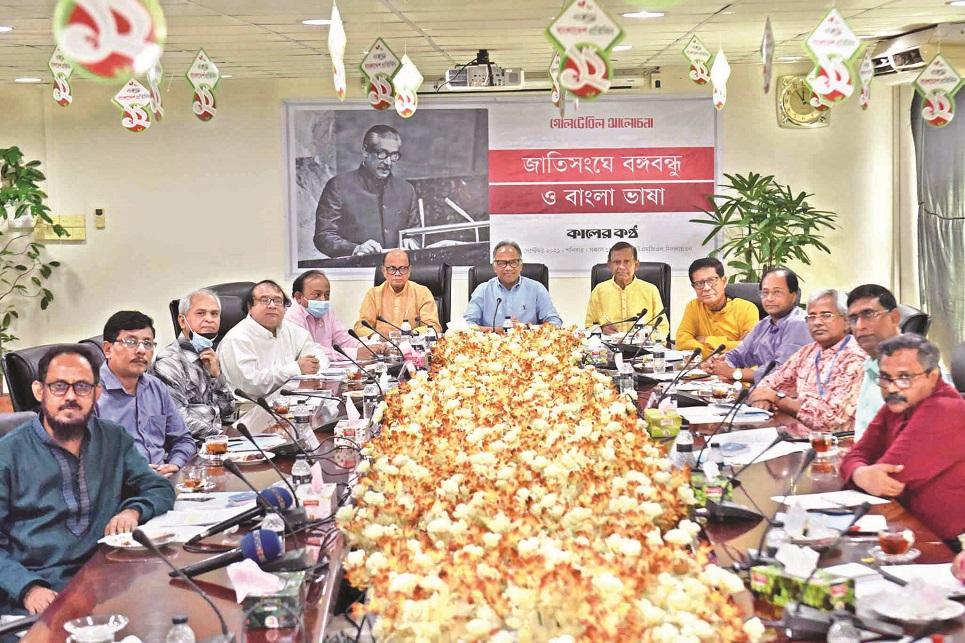 Research on Bangabandhu more to keep history alive