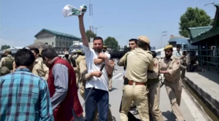 Persecution of Kashmiris on the other side of the LoC